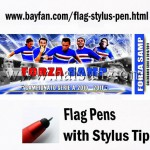 Mobile Apps Marketing Flag Stylus Pen for IPAD/Iphone/Tablet/Paper